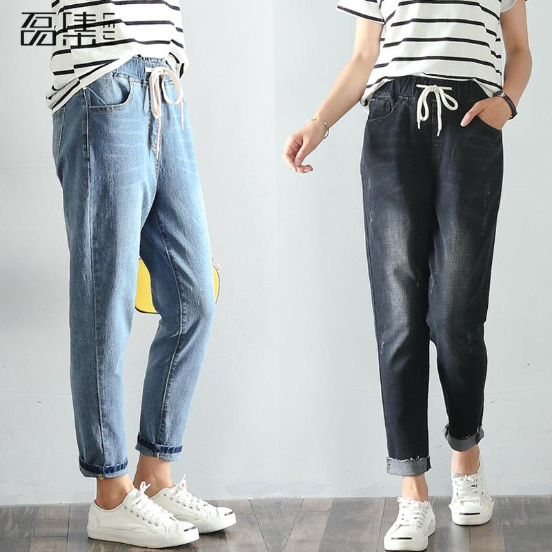 Jeans Woman High Waist  Winter Plus Size Loose Softener Drawstring Female Denim Mom   Harem Pants 5xl