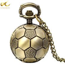 Lancardo модный коричневый Унисекс Винтажный футбольный кулон