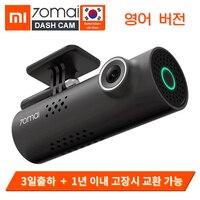 Xiaomi 70mai Car DVR English Voice Control Cam 1080HD Night Vision Dash Cam Wifi 70 mai Car Camera Auto Recorder G sensor