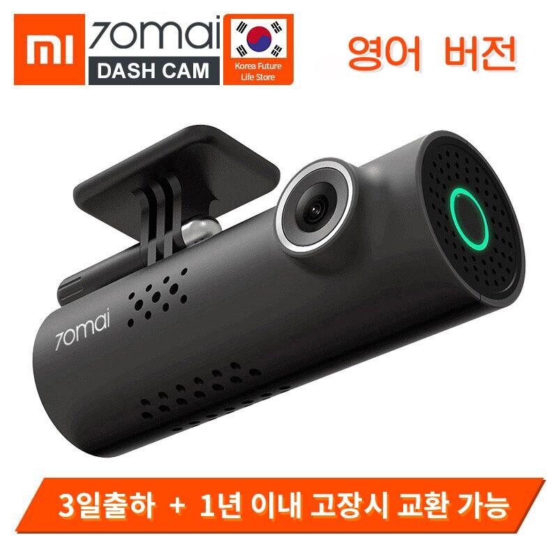 Xiaomi 70mai DVR Car Inglês Voz Controle 1080HD Night Vision Cam Traço Cam Wi-fi 70 mai Câmera Do Carro Gravador De Auto g-sensor