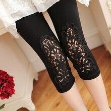 Lace Decoration Leggings
