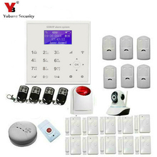 YobangSecurity Wireless Wifi GSM Home Security Camera System with PIR Motion Detection,HD Video IP Camera Wireless Strobe Siren
