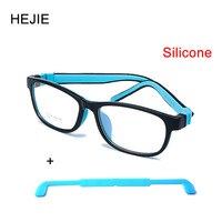 Fashion Kids Safe Silicone Clear Lens Optical Eyeglasses Frames No Screws Unbreakable Boys Girls With Chain