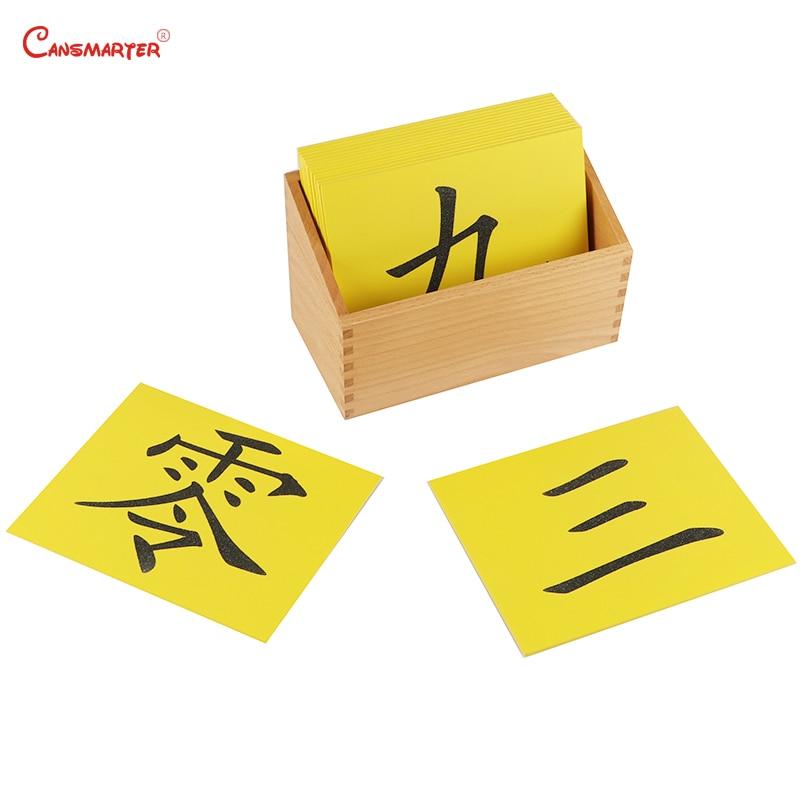 Hêtre en bois éducation précoce papier de verre chinois jaune rouge bleu vert langue pratiques enfants en bas âge Montessori jouet LA054-3 - 5