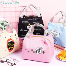 Lovely Lunch Box Bag Thermal Insulation Instant Waterproof Aluminum Foil Thickened Korean Version