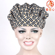 Ai Lianxin women surgical bouffant caps,one size adjustable cotton cosmetologists ALX-158
