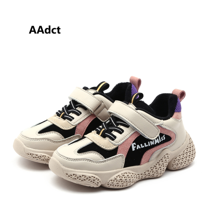 AAdct Cotton warm running shoes for girls and boys Casual s[ports children shoes 2018 Winter sneakers kids shoes