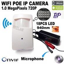 HD 720P poe ip camera wifi 940nm infrared ip camera IR POE PIR Style Motion Detector ONVIF IR Night Vision P2P Plug and Play