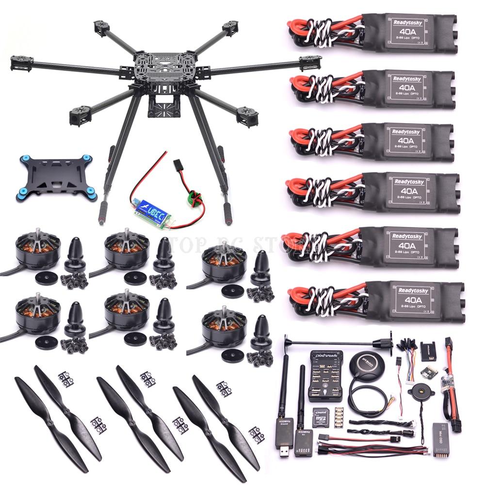 ZD850 ZD 850 Karbon Fiber drone iskeleti Kiti 3508 580KV/5010 750kv Motor 40A ESC OPTO 2-6 S ESC Pixhawk 2.4.8 denetleyicisi setiZD850 ZD 850 Karbon Fiber drone iskeleti Kiti 3508 580KV/5010 750kv Motor 40A ESC OPTO 2-6 S ESC Pixhawk 2.4.8 denetleyicisi seti