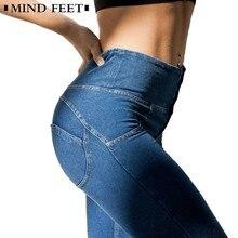 LIBERJOG MIND FEET High Waist Slim Jeans Push Up Hip Denim Pants Women Elastic