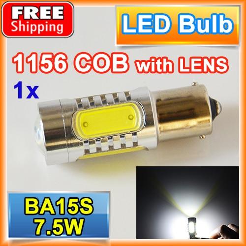 flytop BA15S 7.5W High Power S25 P21W 1156 COB Car LED Lamp 12V XENON Light Tail Brake Fog Turn Signal Bulb