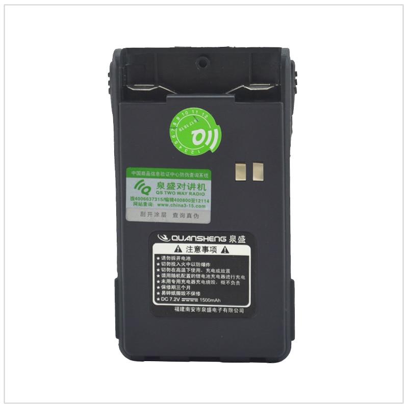 DC7.2V 1500mAh Li-ion Battery Pack For Quansheng Quan Sheng TG-K4AT TG-K2AT,TG-45AT,TG-42AT,TG-22AT,TG-25AT,TG-26AT,TG-46AT