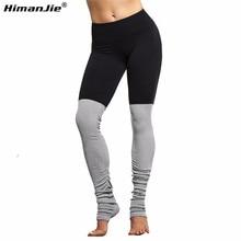 9 styles Femmes Sport Courir Collants Mince Élastique Rib Patchwork Yoga Pantalon Remise En Forme De Compression Élastique Gym mince yoga Leggings