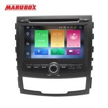 Marubox 2Dinオクタコア4 1gのramアンドロイド10.0車のマルチメディアプレーヤー双竜korandoで2011 2013ステレオラジオgpsナビ7A603PX5