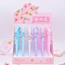 36pcs Kawaii Gel Pens Cherry blossom pendant black gel ink pens pens for writing Cute stationery office school supplies 0.5mm