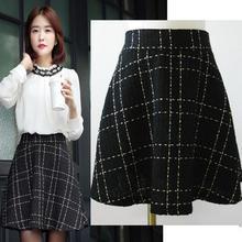 High Waist A-Line Short Skirts