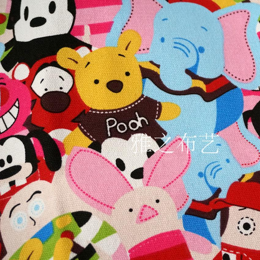 90 145cm patchwork canvas sewing fabric lovely baby toy for Sewing fabric