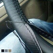 Иголок ниток интерьера обложки стайлинг руль авто автомобилей кожа автомобиля diy