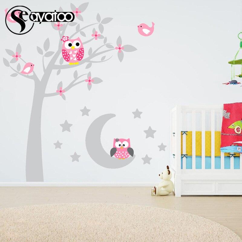 Dessin animé hibou arbre lune étoiles vinyle Sticker mural autocollant pépinière enfants bébé chambre autocollants