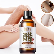 Vinegar Recipe Tender Skin Essence Moisturizing Exfoliation Remove Chicken Dredge Pores skin rejuvenation Care