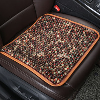 Universal Summer Natural Wood Beads Car Seat Cover Cushion Auto Interior Styling Accessories 45cm x 45cm Brown