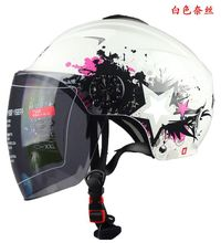 free shiping Tanks helmet extension lens /motorcycle electric car/male T506-A