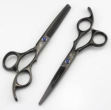 2Pcs/set Professional 6.0 inch Hairdressing Shear Cutting Barber Scissors & Haircut Thinning Scissor Set Stainless steel