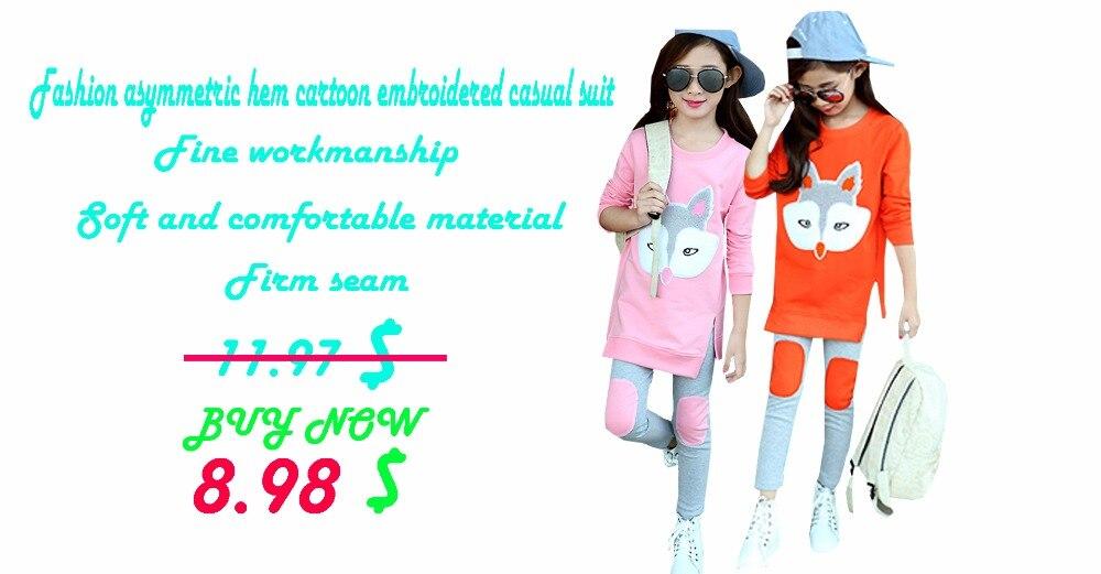 Children's wear (2)