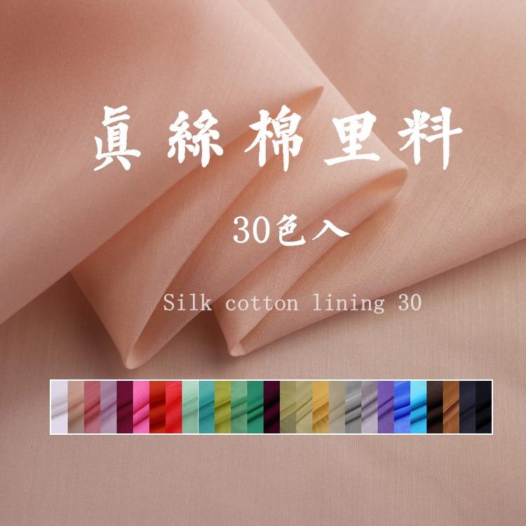 140cm*50cm Silk Cotton Fabric Silk Natural Cotton Real Mulberry Silk Fabric Inner Lining Fabric Ptchwork Diy Tissu Sewing Tecido