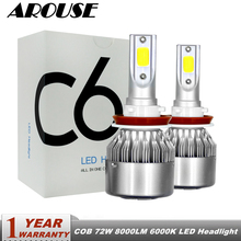 AROUSE 2pcs C6 H11 LED Car Headlights 72W 8000LM COB Auto Headlamp Bulbs H1 H3 H4 H7 H13 880 9004 9005 9006 9007 Fog Lights