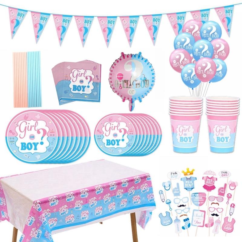 Декор для вечевечерние НКИ по половой расцветке, баннер для мальчиков и девочек, одноразовая посуда для будущей мамы, латексные шары с конфе...