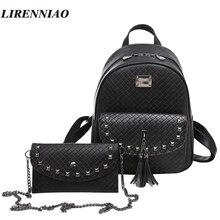 Мода 2 шт./компл. Для женщин рюкзак женский заклепки Повседневное Рюкзачков для Обувь для девочек Школьные сумки кисточкой рюкзак Diamond решетки сумка