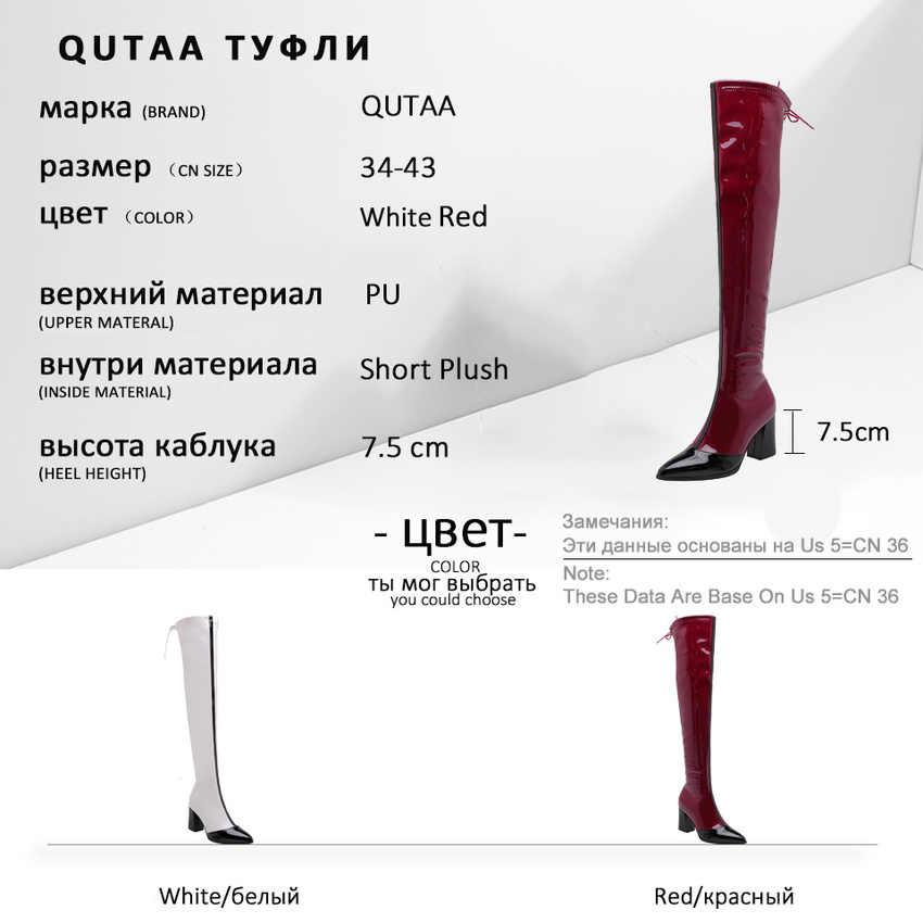 QUTAA 2020 Wees Teen Lakleer Gemengde Kleur Rits Vrouwen Schoenen Mode Vierkante Hak Lace Up Over De Knie Laarzen maat 34-43