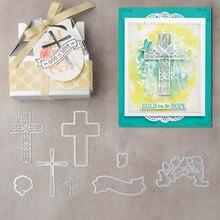 Julyarts New 2018 7Pcs / lot 9.5 X 4,8 Cm Väska & Box Cross Hope Dies Cutting Dies Prägling Stencil Card Decoration DIY Hantverk