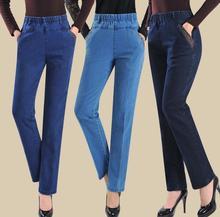 29-40 плюс размер 2016 Новых женщин вышитые джинсы женские прямые высокие упругие талии женщины джинсовые брюки брюки A95