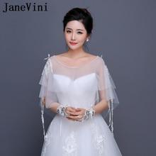 JaneVini Elegant White Bolero Wedding Bridal Coat Wraps Appliques Beaded Scoop Neck Short Shawls Cape Tulle Brides Accessories