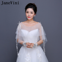 JaneVini אלגנטי לבן בולרו חתונת כלה מעיל כורכת אפליקציות חרוזים סקופ צוואר קצר צעיפי קייפ טול כלות אבזרים