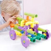 Детские сборные трубы строительные блоки игрушки зеленый пластик собранные строительные блоки игрушки