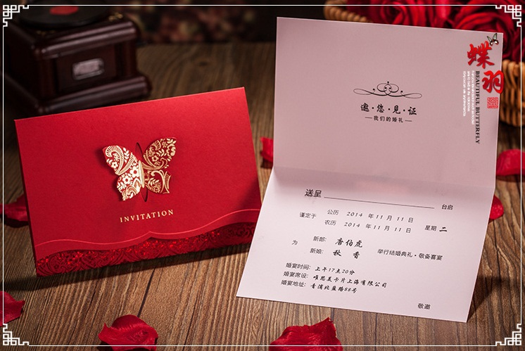 3D Butterfly Design Red Wedding invitation CardRed Invitaion with – Customized Invitation Cards