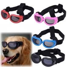 4 цвета милые Солнцезащитные очки для собак животных кошки одежда