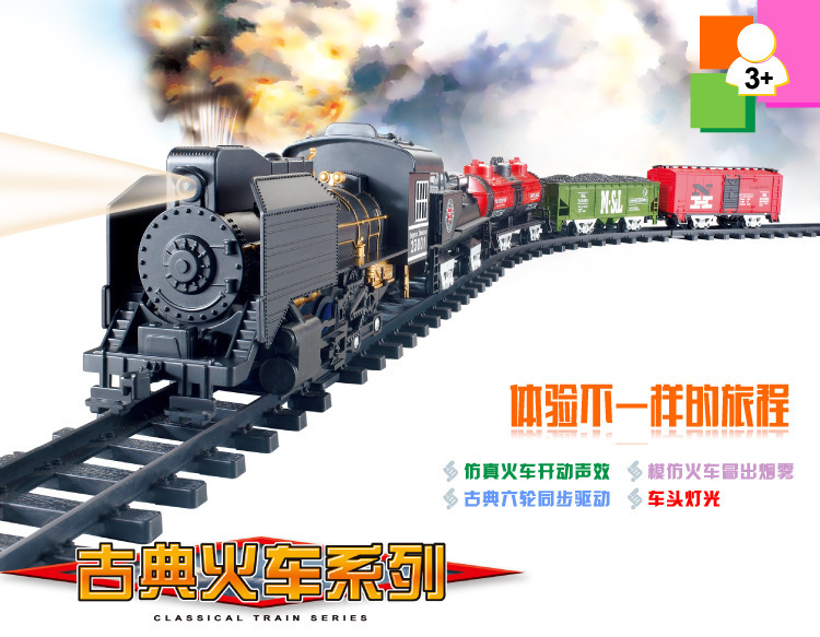 Hotsale electric toy train track long rail cars classic childrens toys Old train Kids Toys for children Best Gifts In Stock