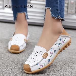 Genuine Leather Shoes Women Ba