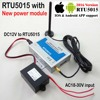 Free Shipping RTU5015 Wireless GSM Gate Opener Remote Access Controller 1 Relay Output 2 Alarm Input