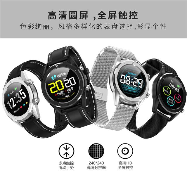 DTNO.1 DT28 Smart Watch ECG Heart Rate Monitor Waterproof Men Payment Fitness Tracker Wristband Smart Bracelet Sport Wristband