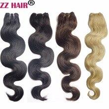 """Zzhair 100 г 16 """"-28""""-волос Remy Ткачество 100% бразильский Пряди человеческих волос для наращивания Для тела Волнистые Натуральный шелк-заколки для волос"""