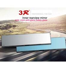 Высокое качество 3R автомобиля Зеркало заднего вида автореверса назад парковка справки сзади приглушить Зеркала Широкий формат внутреннее зеркало цельнокроеное платье