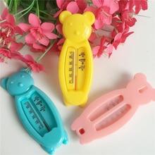 1 шт. термометр для воды в виде милого медведя Детский термометр для воды для Новорожденные малыши Дети купальный Товары для детей