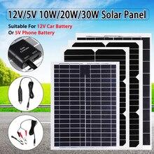 Гибкая панель солнечных батарей 12 В/5 В 30 Вт 20 Вт 10 Вт солнечное зарядное устройство для автомобиля батарея 12 В/5 В телефон батарея зарядное устройство Sunpower чип панель