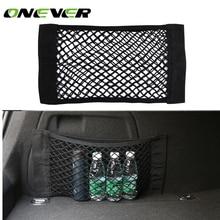 Onever ящик для хранения в багажник автомобиля сумка сетчатая Сетчатая Сумка 50 см* 25 см Автомобильный держатель для багажа карманная наклейка органайзер для багажника