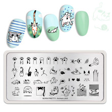 BORN PRETTY 12*6 CM Nail Stamping Plates Cute Cats Animal Pattern Rectangle Art Image Stencil Tool Template